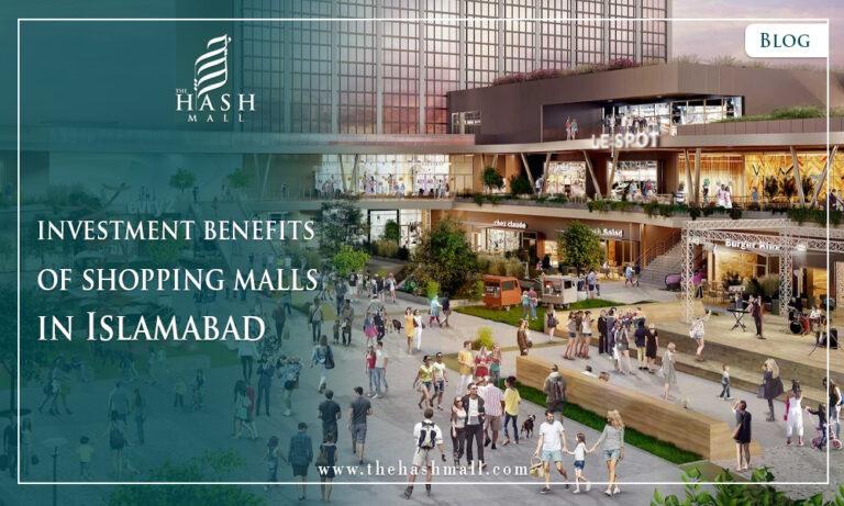 shopping mall in Islamabad